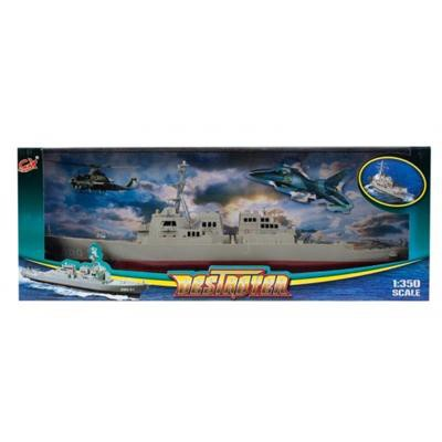Statek Wojskowy-37044